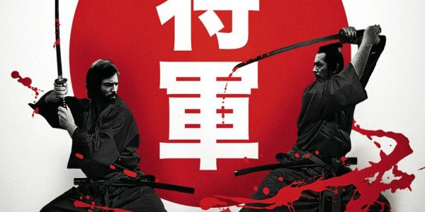 James Clavell's Shogun Blu-ray Review