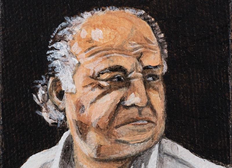 Portrait of Amancio Ortega