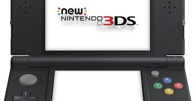 new3dsnintendo