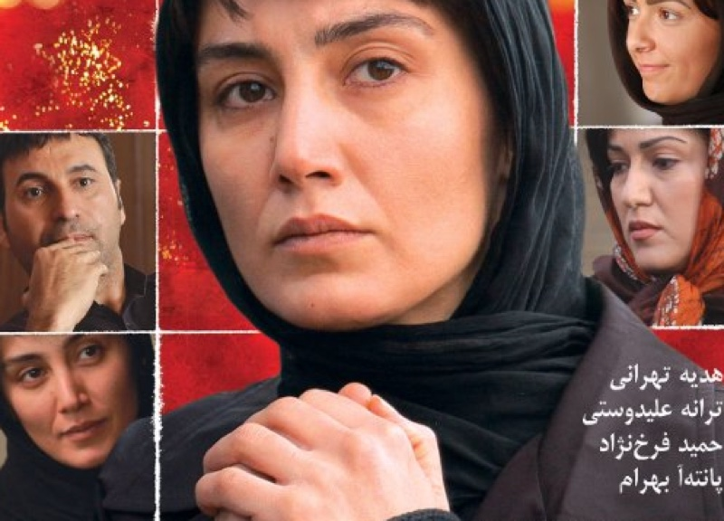 A contrived and convoluted plot makes a workable vehicle for great performances in this Iranian slice of life drama.