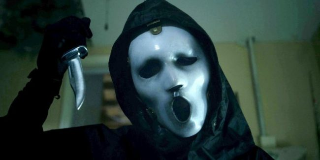 Scream: The TV Series - The Complete First Season DVD review