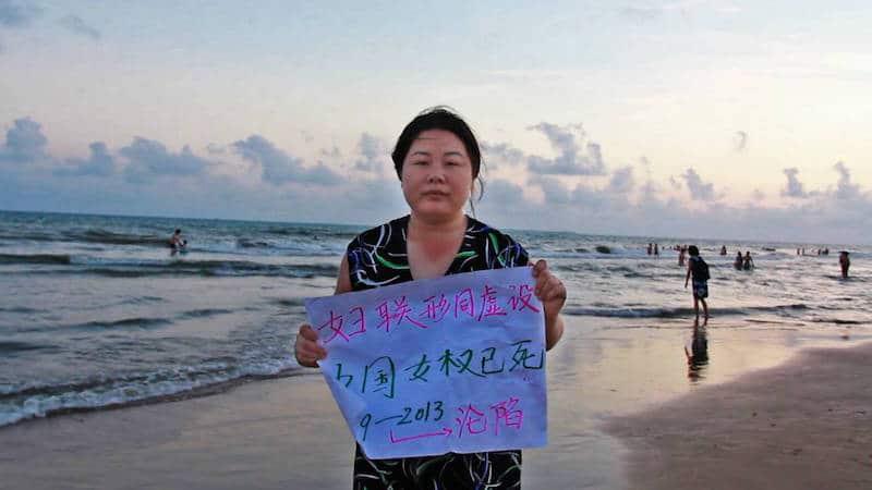 Human-rights activist Ye Haiyan in a still from Hooligan Sparrow, airing on PBS's POV