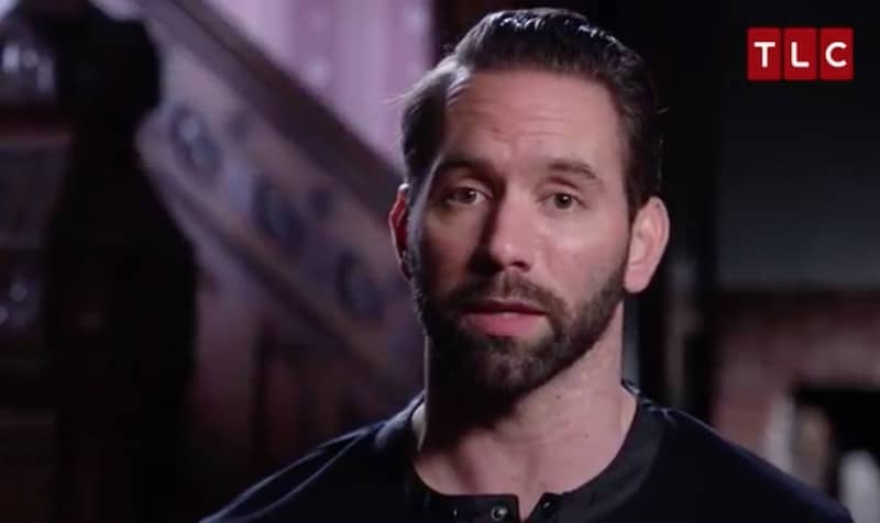 Nick talks about the use of haunted objects on this week's Paranormal Lockdown