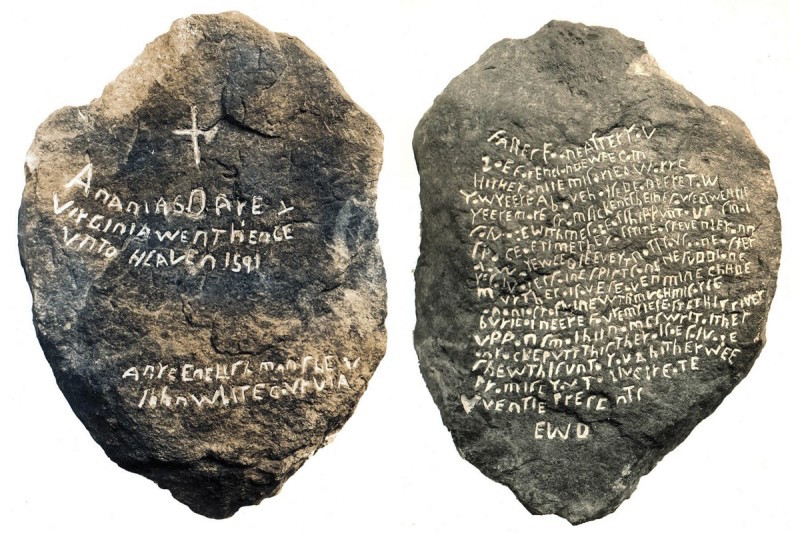 The original Dare Stone, showing the inscription on both sides