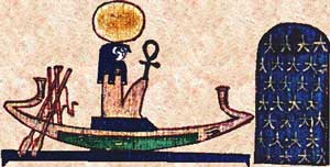 Ra on his solar barge