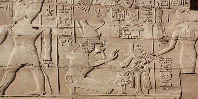 A carved panel showing Ra, as Amun-Ra or Amun-Re