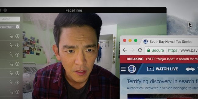 Sundance Review: Search - Destroy Expectations