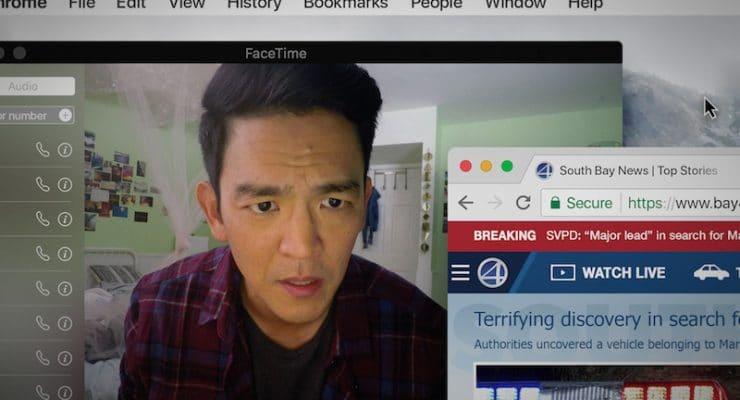 Sundance Review: Search – Destroy Expectations