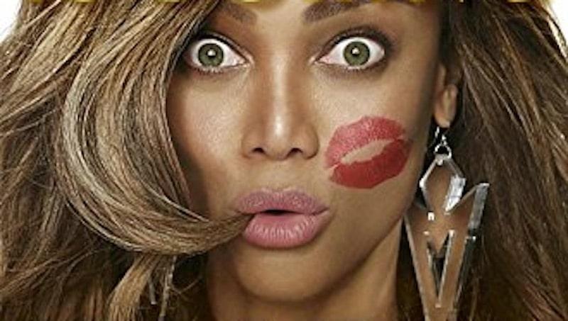 Tyra Banks book cover
