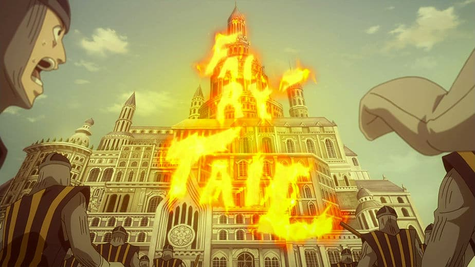 Fairy Tail Message Of Fire