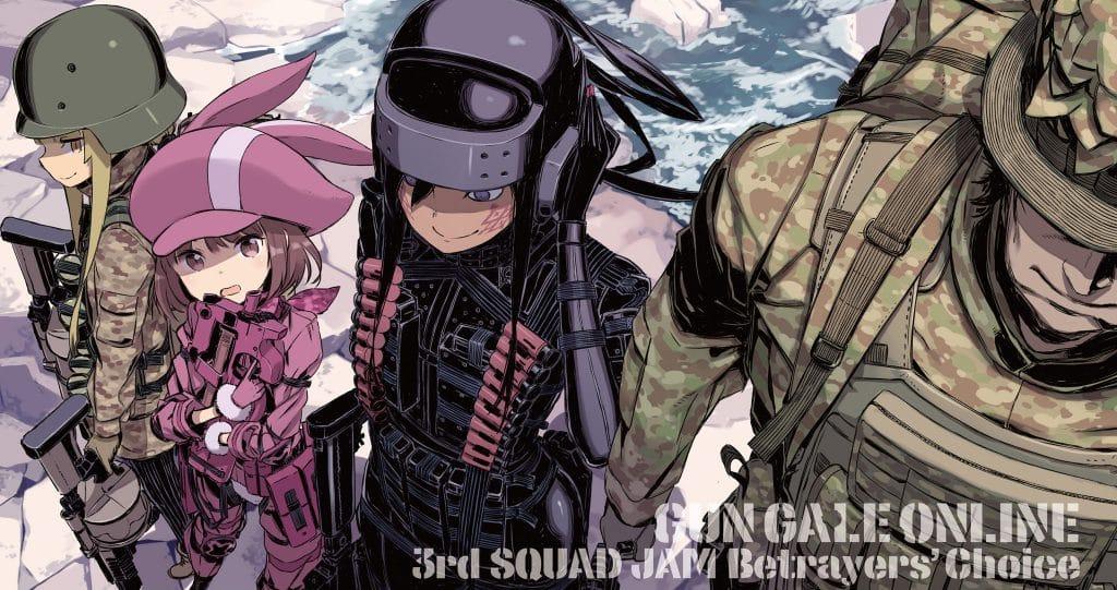 Gun Gale Online Volume 4 Third Squad Jam