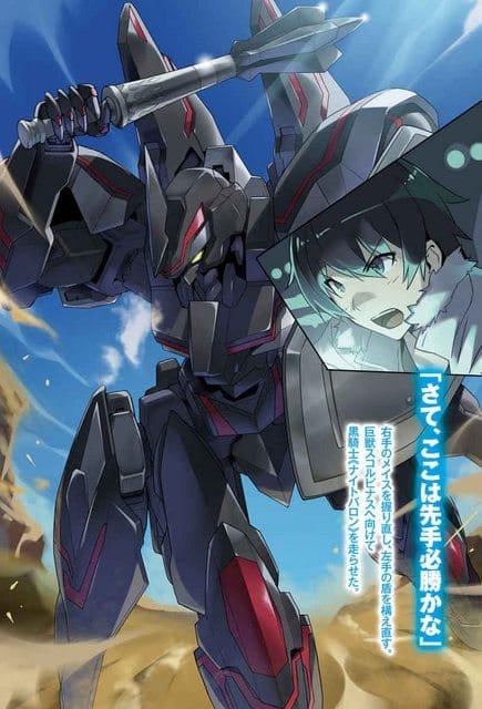 Isekai wa Smartphone Frame Gears Robots Mecha Anime