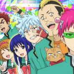 The Disastrous Life Of Saiki K. Anime