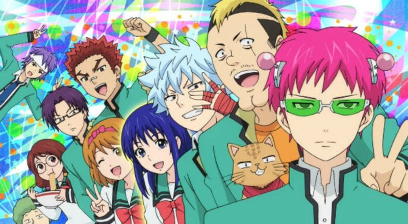The Disastrous Life Of Saiki K  Season 3 release date