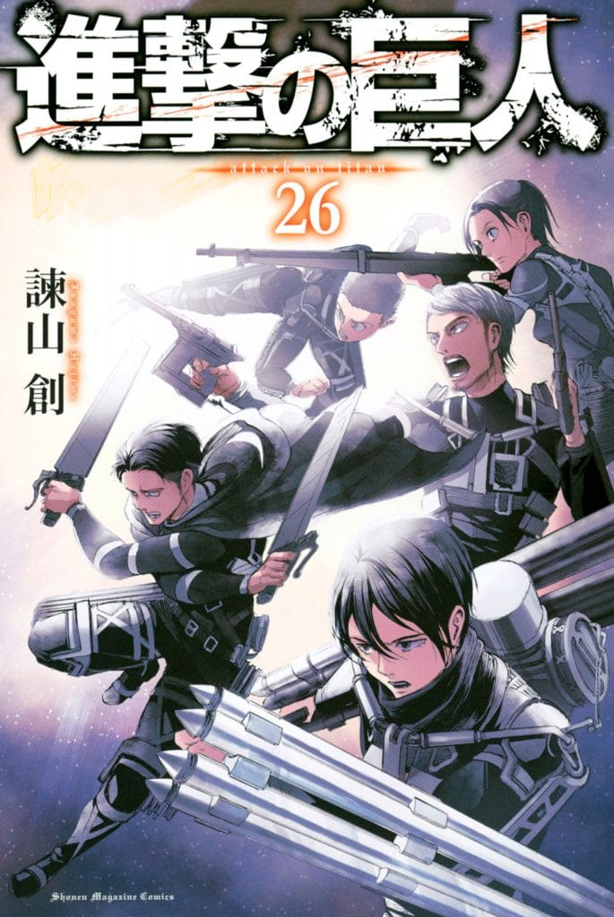 Attack On Titan Volume 26 Cover Manga