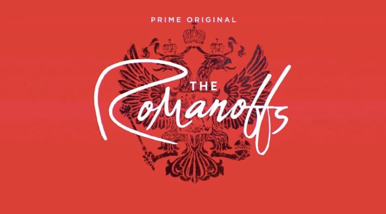 The Romanoffs looks to be a great effort from Mad Men's Matt Weiner