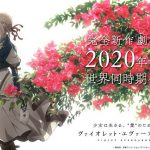 Violet Evergarden movie poster