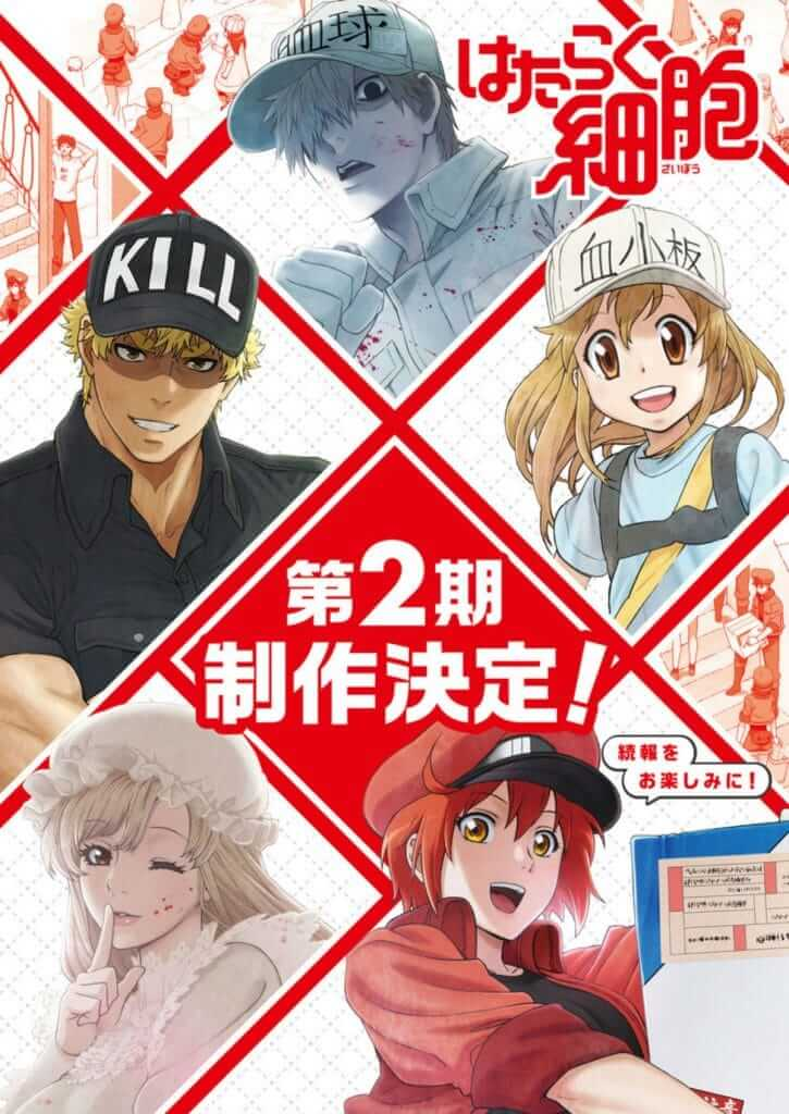 Cells At Work Season 2 Announcement Key Visual