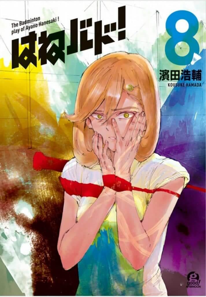 Hanebado Manga Volume 8