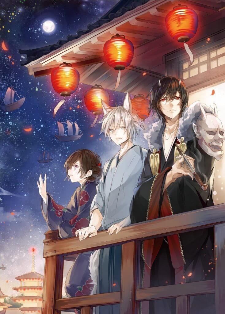Kakuriyo no Yadomeshi Light Novel Characters