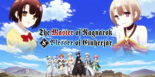 The Master of Ragnarok & Blesser of Einherjar Season 2 release date Hyakuren no Haou to Seiyaku no Valkyria light novel manga books compared to the Yggdrasil anime [Spoilers]
