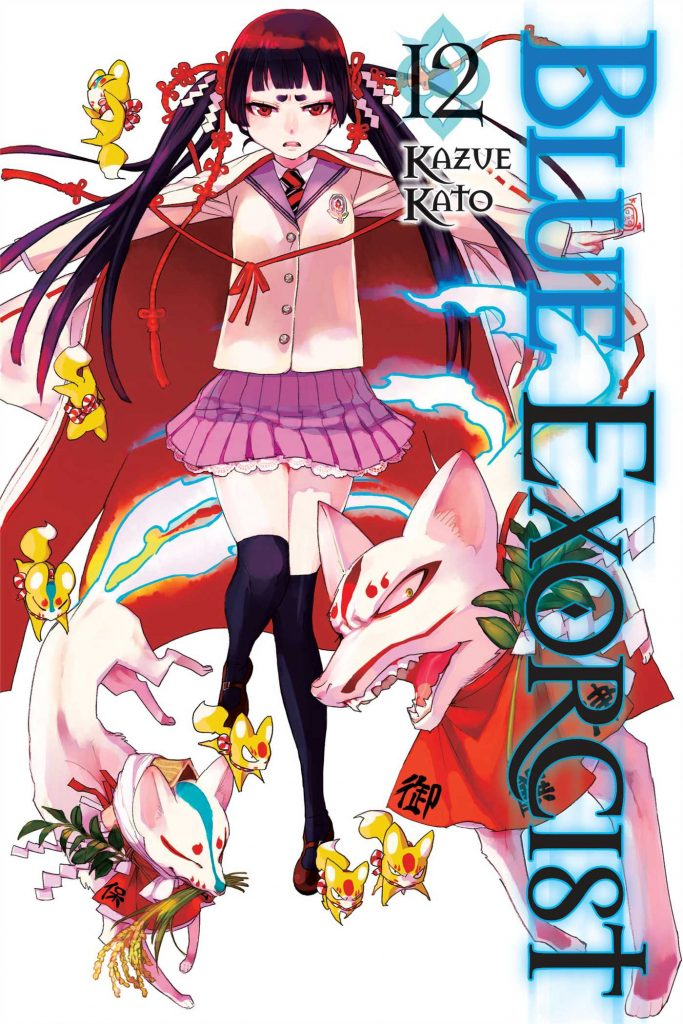 Blue Exorcist Manga Volume 12 Cover