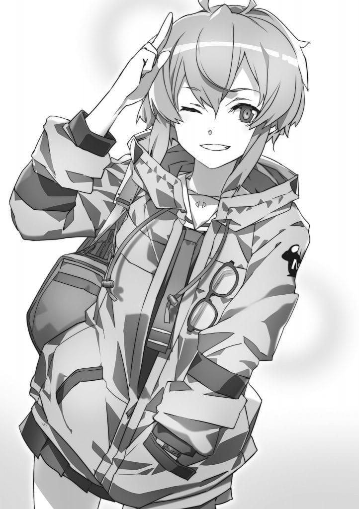 Sword Art Online Unital Ring Argo Volume 21 Light Novel