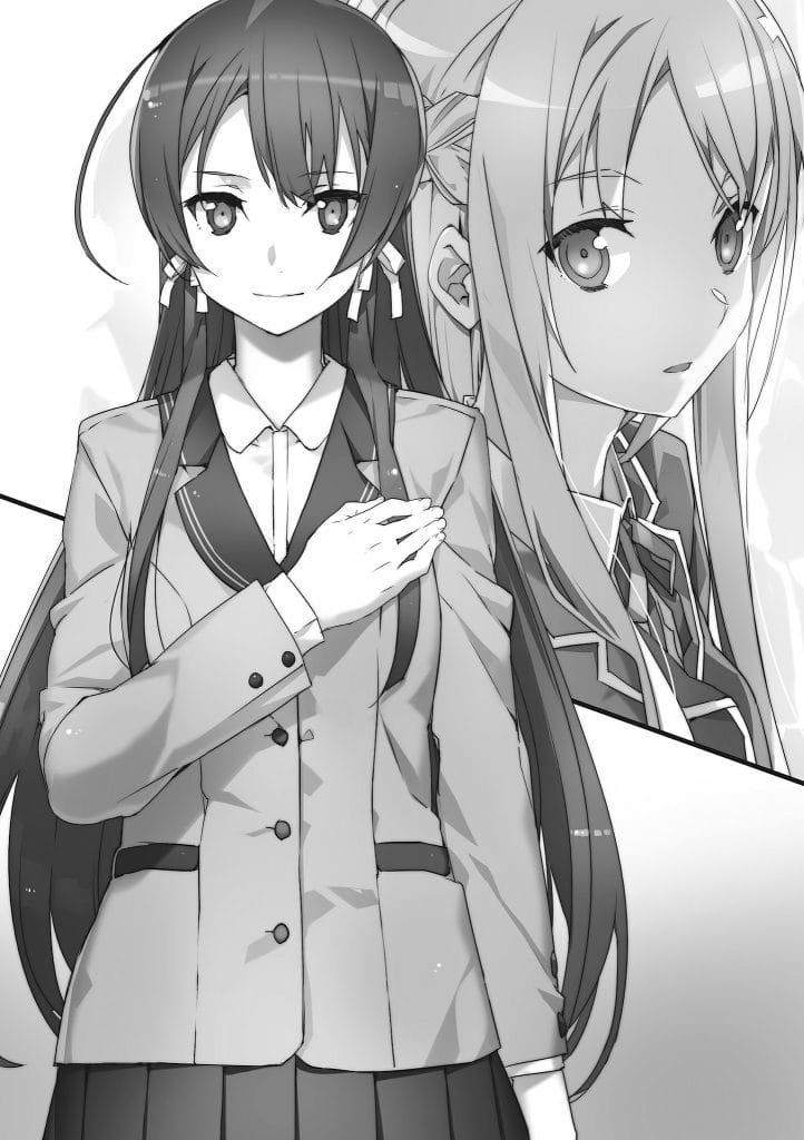 Sword Art Online Unital Ring Kamura Shikimi Volume 21 Light Novel