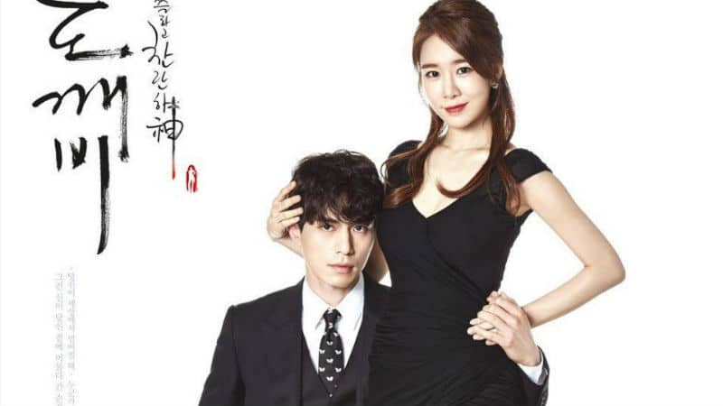 Yoo In-na and Lee Dong-wook in Goblin