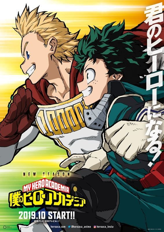 Boku no Hero Academia Season 4 Key Visual Poster