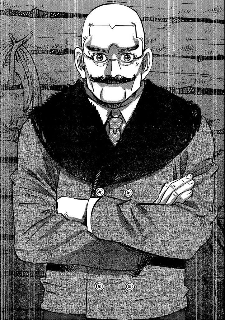 Golden Kamuy Manga Gansoku Maiharu