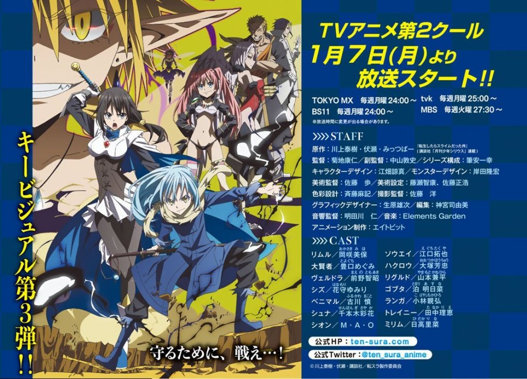 That Time I Got Reincarnated as a Slime Anime 2nd Cour Visual