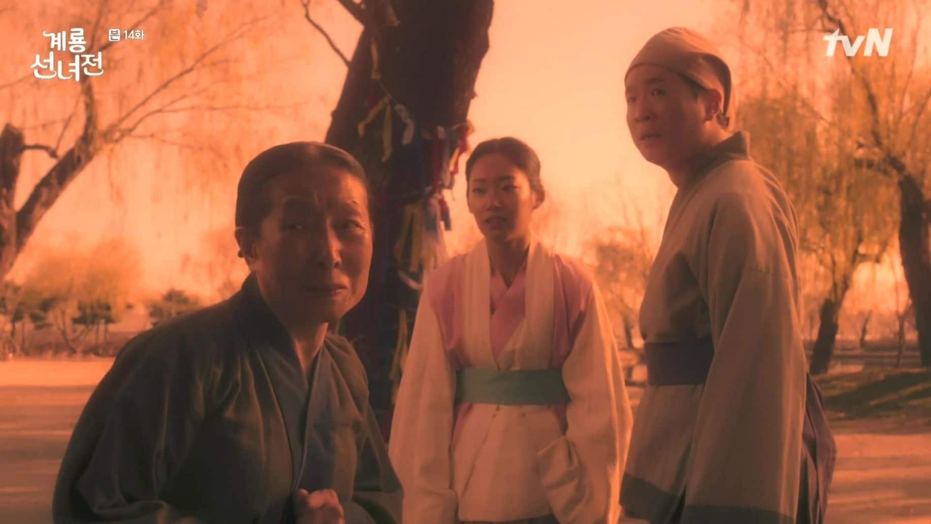 Three Villagers