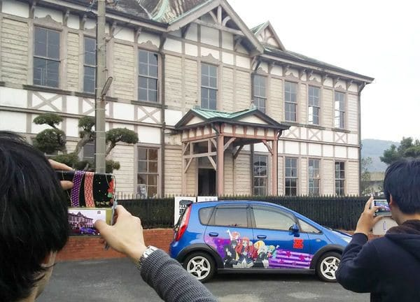 Karatsu City Historical Folk Museum