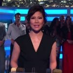 Julie Chen reading from Season 1 of Celebrity Big Brother