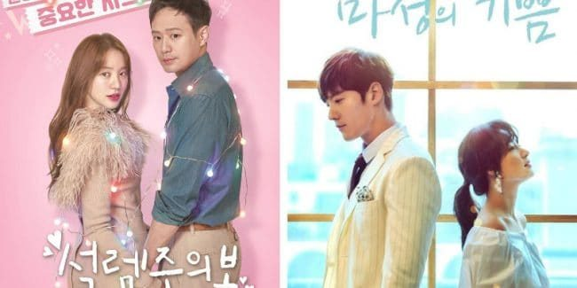 Is MBN in trouble? No K-dramas planned after Best Chicken concludes