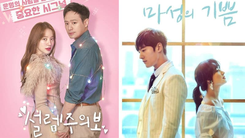 MBN K Dramas - Is MBN in trouble? No K-dramas planned after Best Chicken concludes