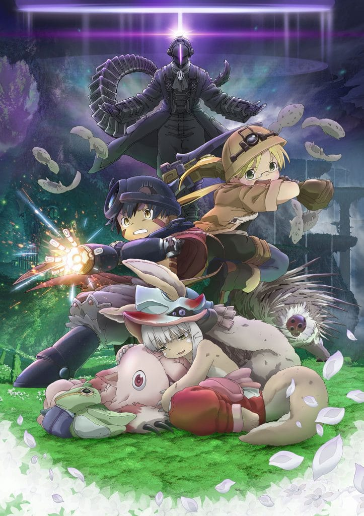 Made In Abyss Anisearch
