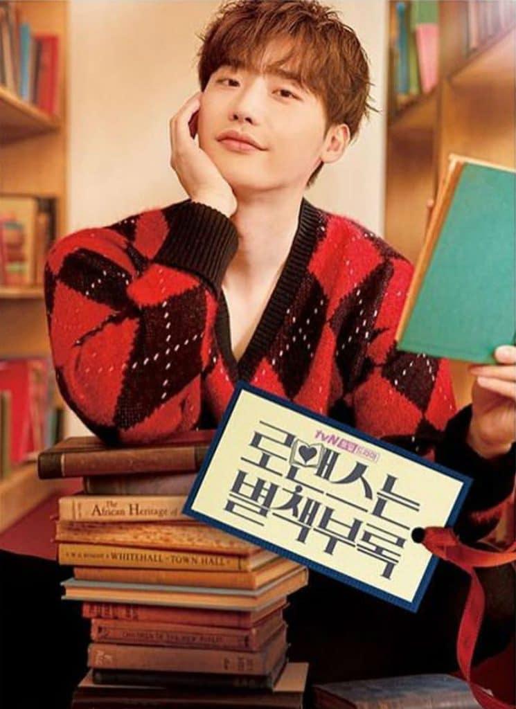 Romance is a Bonus Book – Lee Jong-Suk
