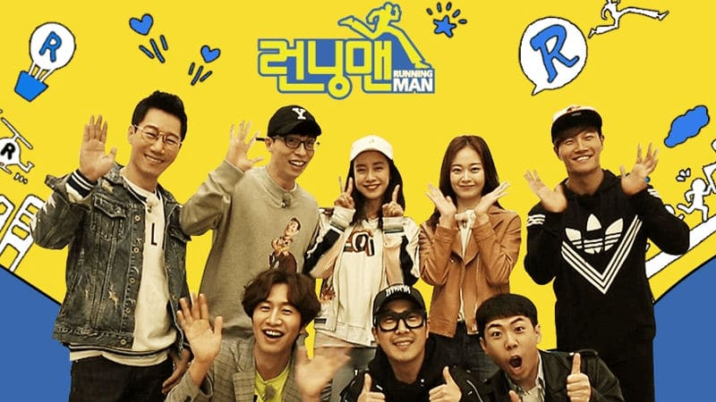 The current cast of The Running Man