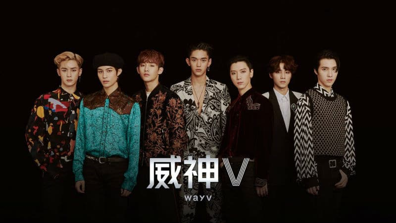 WayV Featured Image