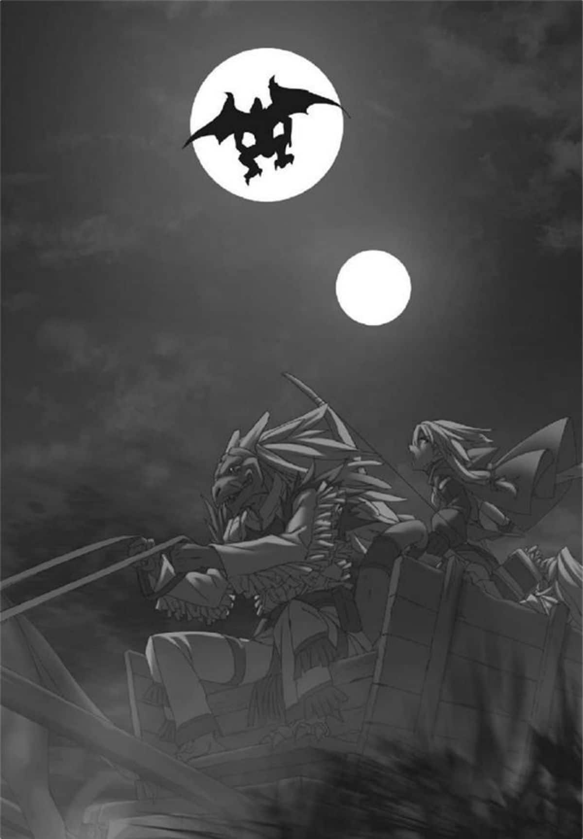Goblin Slayer Light Novel Volume 4 Art Demon