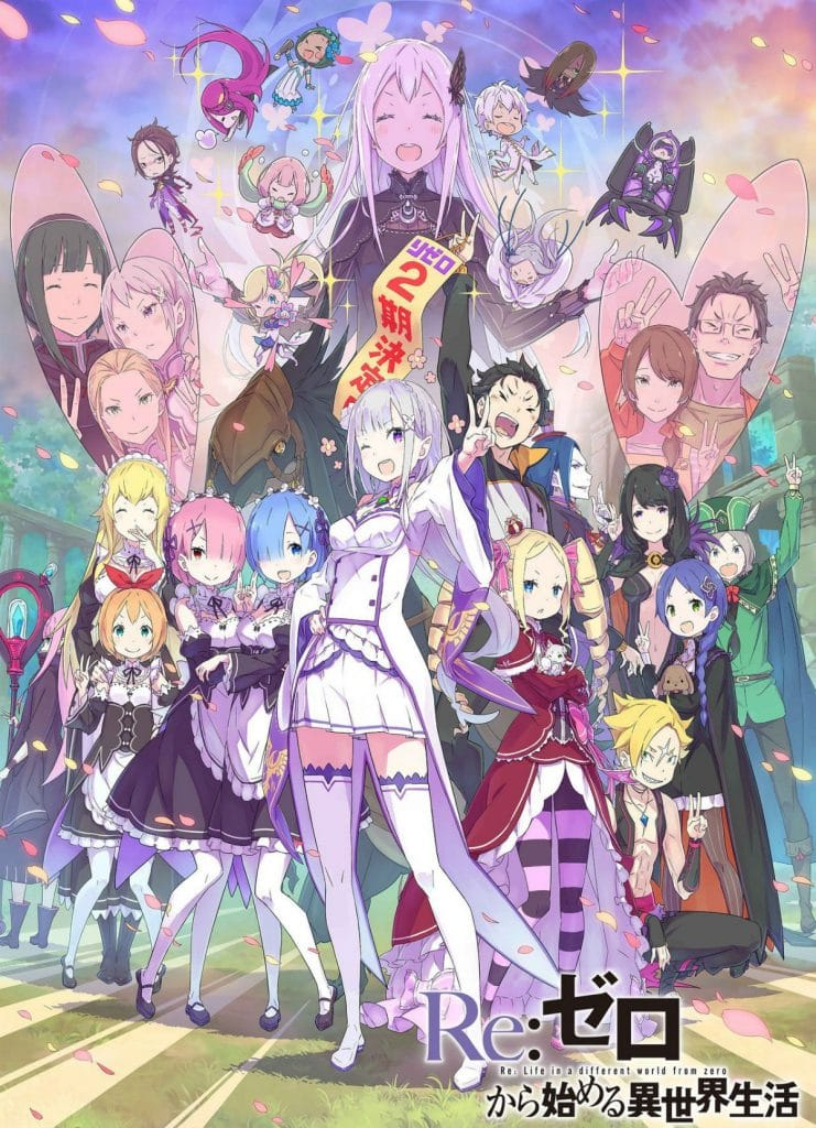 Re Zero Season 2 Announcement Illustration