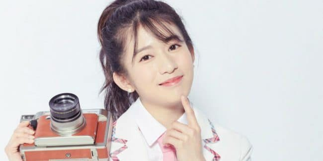 Takeuchi Miyu Main Picture