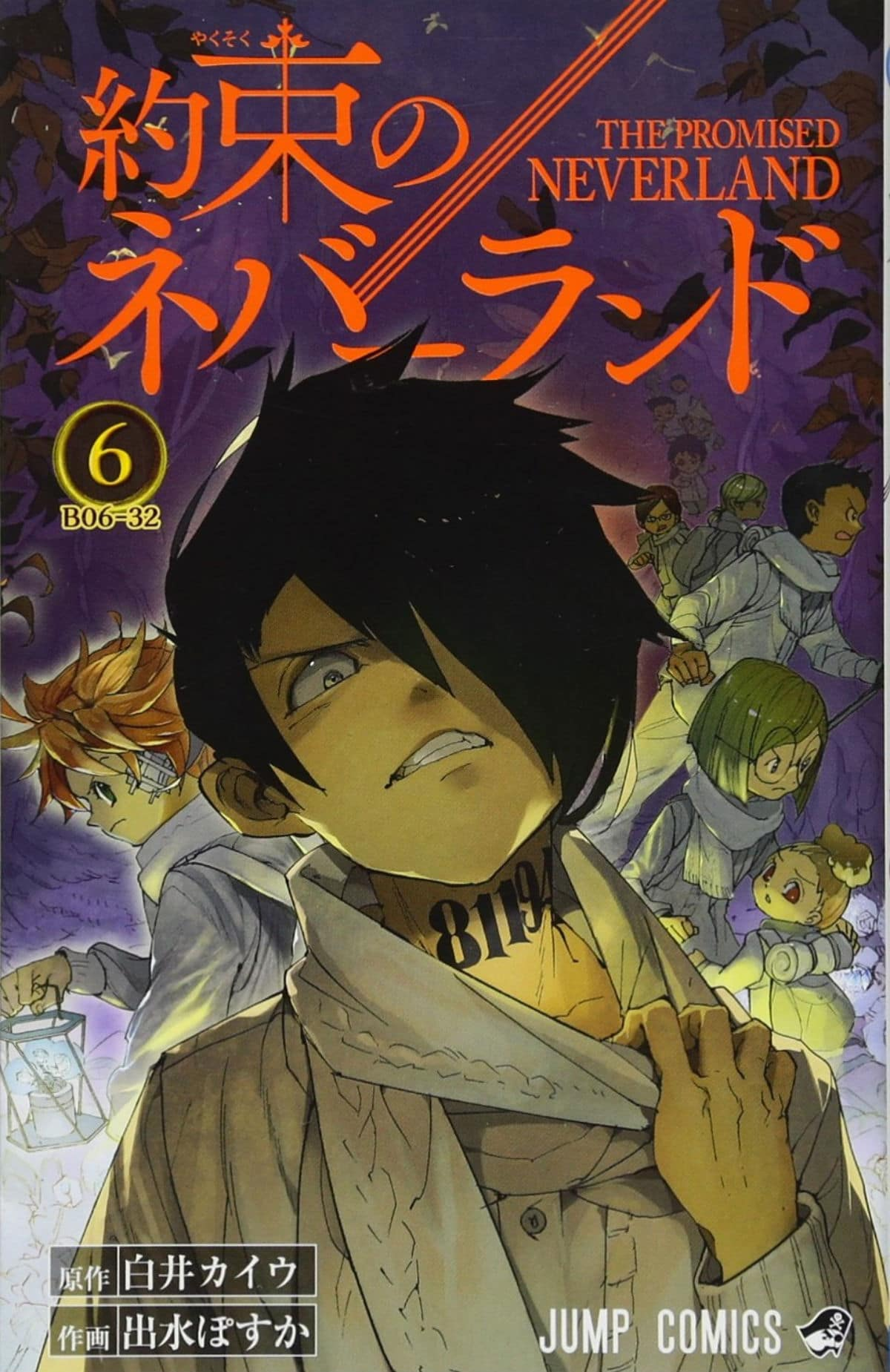 The Promised Neverland Volume 6 Cover Art