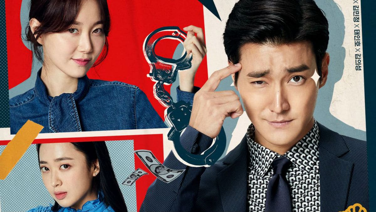 My Fellow Citizens Poster featuring Choi Siwon, Lee Yoo-Young, and Kim Min-Jung