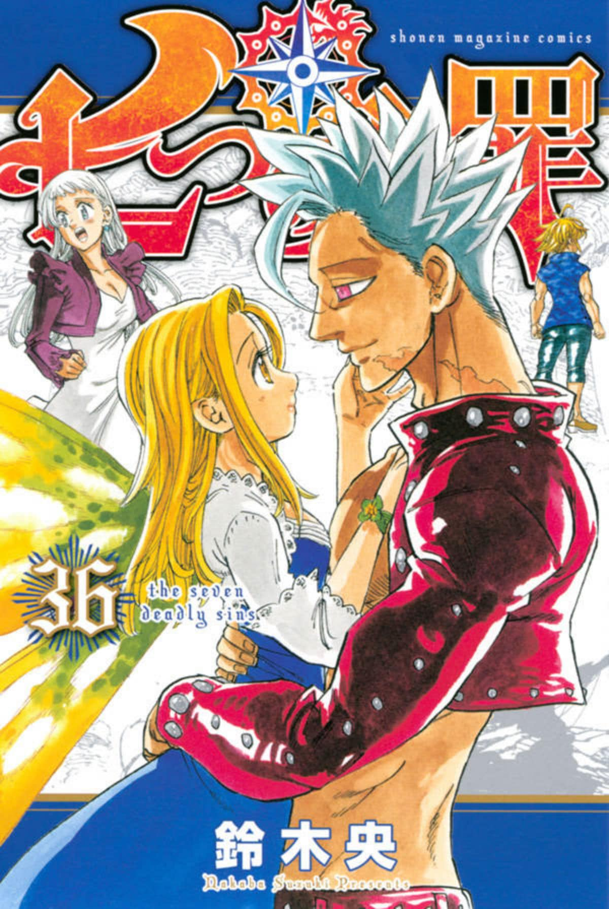 The Seven Deadly Sins Volume 36 Manga Cover Art