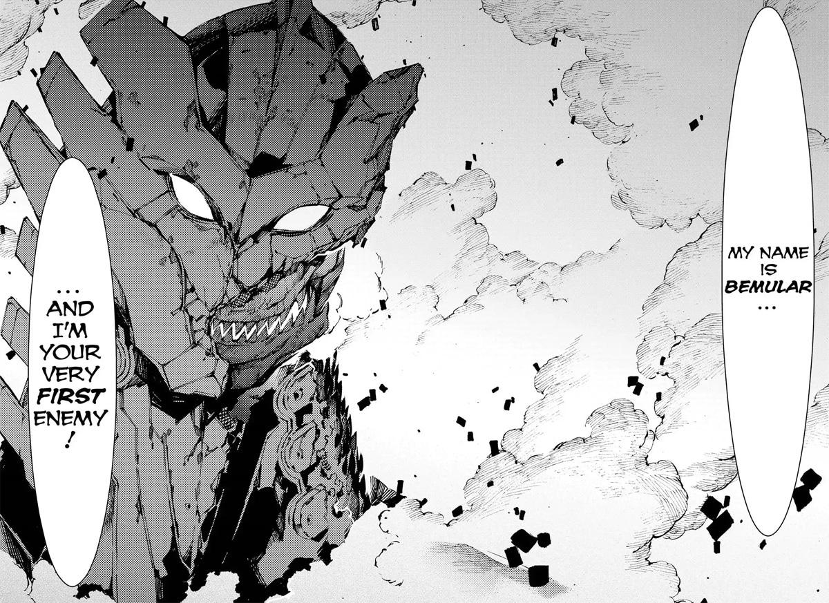 Ultraman Manga Bemular Identity Alien