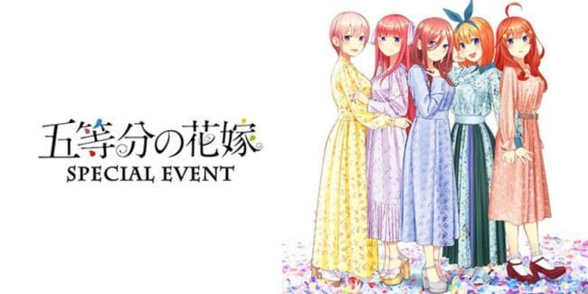 Gotoubun no Hanayome Season 2 announcement reportedly coming soon at The Quintessential Quintuplets special event being held in May