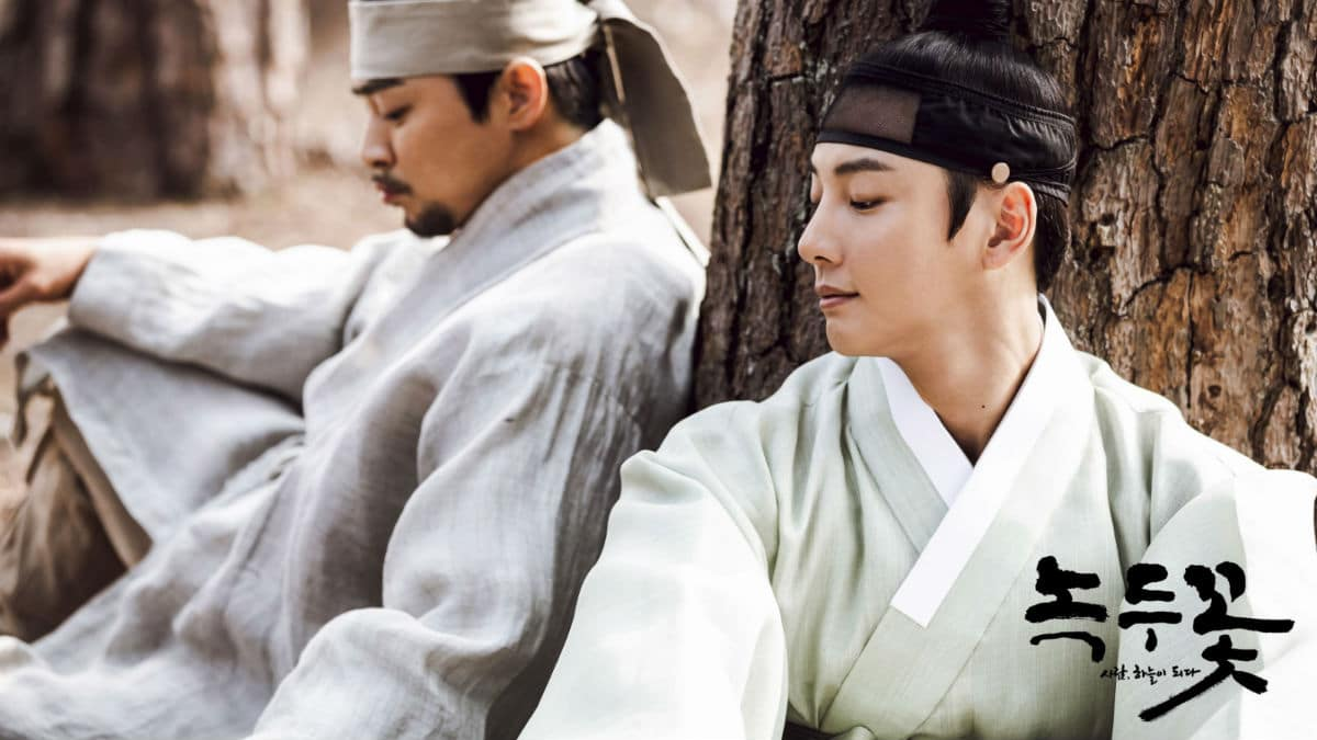 Jo Jung-Suk and Yoon Shi-Yoon in Nokdu Flower